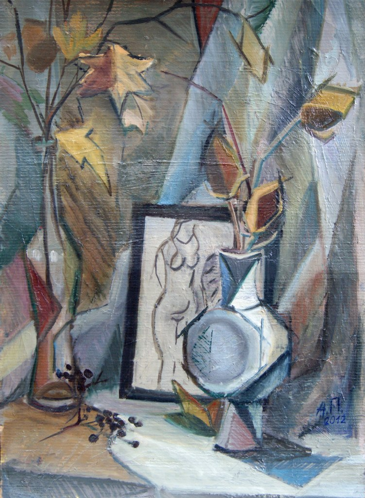 Посвящается Пикассо