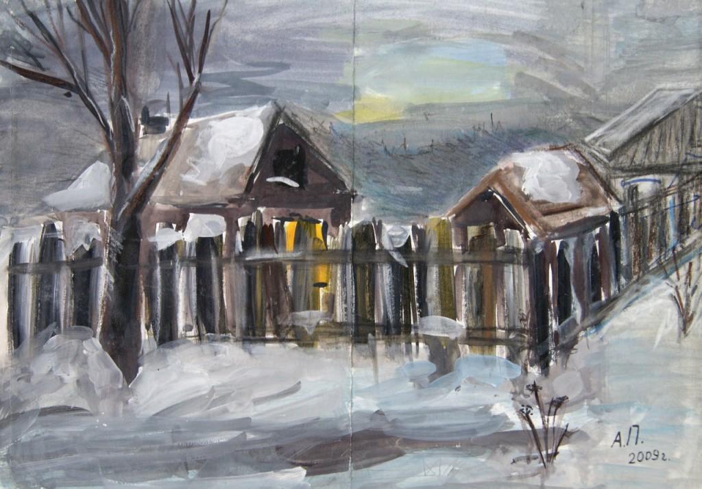 (Русский) Зима